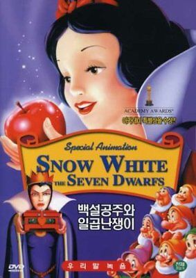 Snow White and The Seven Dwarfs (1937) (DVD) NEW/SEALED
