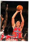 Topps Ungraded Basketball Trading Cards Rex Chapman