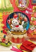 3D Christmas Cards