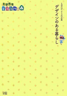 Animal Crossing Nuevo Hoja Casa Y Diseño de Interiores Guía Libro