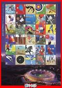 London 2012 Olympic Stamps