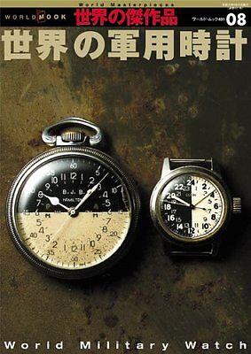 World Military Watch Catalog Book