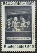 Germany Poster Stamps