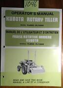 Kubota Tiller
