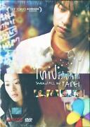 Snowfall DVD