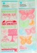 Martha Stewart Stamp