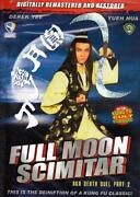 Full Moon DVD