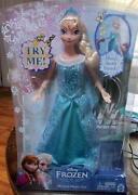 Disney Princess Light