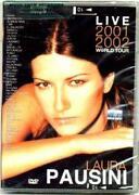 Laura Pausini DVD