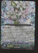 Cardfight Vanguard BT08