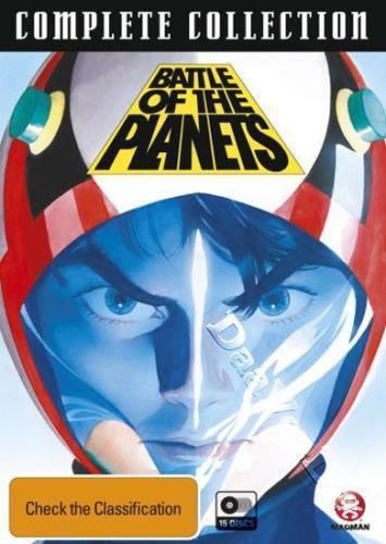 apparel battle of the planets - photo #48