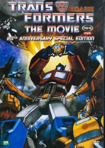 transformers the movie 1986 ebay
