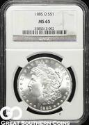 1885 Morgan Silver Dollar MS 65