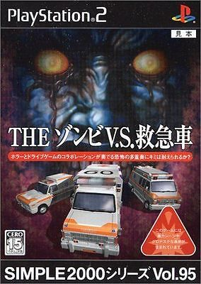 Used PS2 Simple 2000 Vol. 95 Zombie vs. Ambulance SONY PLAYSTATION JAPAN IMPORT