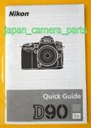 Nikon D90 Manual