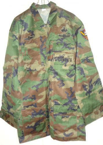 Marine Camo Uniform Ebay