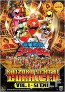 Gokaiger DVD