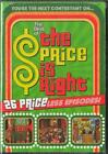 The Price Is Right DVD