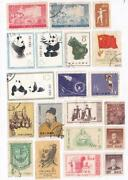 China Stamps Mint