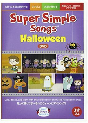 Super Simple Halloween (Super Simple Learning Super Simple Songs Halloween DVD children)