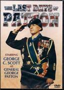 Patton DVD