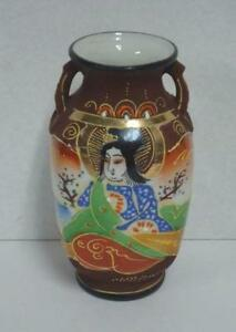 Hand Painted Vase Ebay