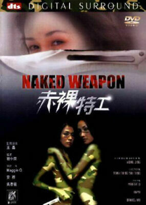 [DVD] Naked Weapon (2002) Maggie Q *NEW