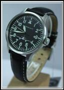 Aristo Watch