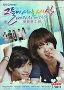 Cantonese DVD