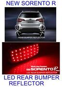 Kia Sorento LED Tail Light