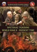 Systema DVD