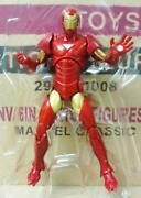 Marvel Legends Extremis Iron Man