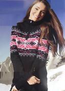 Dicke Pullover Damen