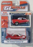 1965 Chevelle Diecast
