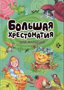 Russische Kinderbücher