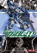 Gundam 00 DVD