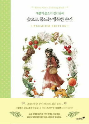 [ Korean Book ] Aeppol Forest Girls Coloring Book Painting Hardcovers 2018 96P