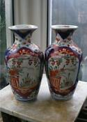 Hand Painted Japanese Vase