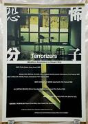 Japan Movie Poster