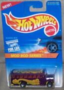 Hot Wheels Mod Bod Series