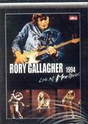 Rory Gallagher DVD