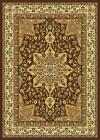 Brown Area Rug 8x11
