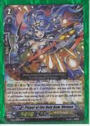 Cardfight Vanguard BT06
