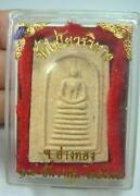 Old Thai Amulet
