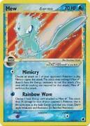 Gold Star Pokemon Cards
