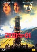 Rapa Nui DVD