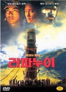 Rapa Nui (1994) New Sealed DVD Jason Scott Lee