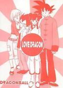 Dragonball Doujinshi