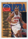 Grant Hill Not Autographed 1994-95 Season NBA Basketball Trading Cards