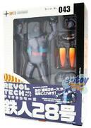 Tetsujin 28 Figure